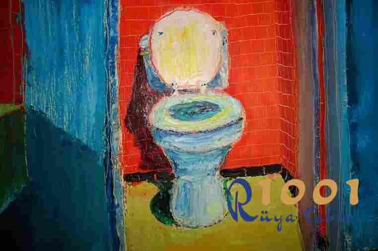 Rüyada tuvalet temizlemek - 1001ruyatabiri.com
