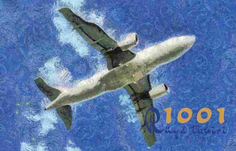 Rüyada uçak görmek neye işarettir? 1001ruyatabiri.com