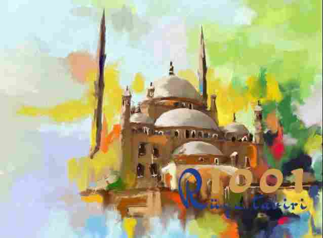 Rüyada Cami Görmek - İslami Rüya Tabirleri
