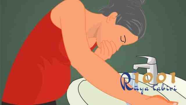 ruyada kusmak ne demek-ruyada kustugunu gormek ve temizlemek-diyanet-mide bulantisi-tuvalete kusmak