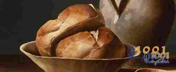 ruyada ekmek gormek ekmek yemek almak