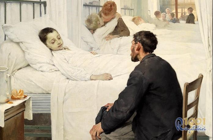 Rüyada Hastahane Görmek-Rüyada Hasta Görmek www.1001ruyatabiri.com