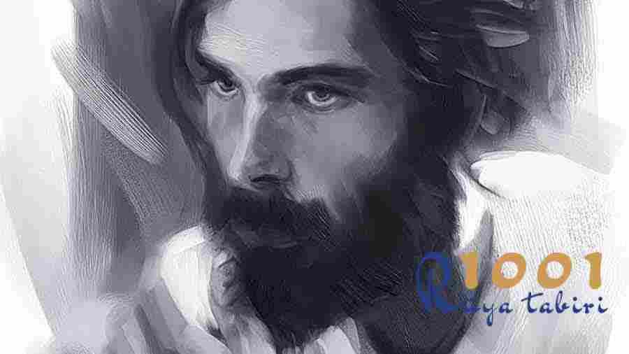 Ruyada Sakal Gormek Ne Demek-Sakal cikmasi-Gormek ne demek-sakal trasi olmak-diyanet islami-beyaz sakal kesmek-1001ruyatabiri