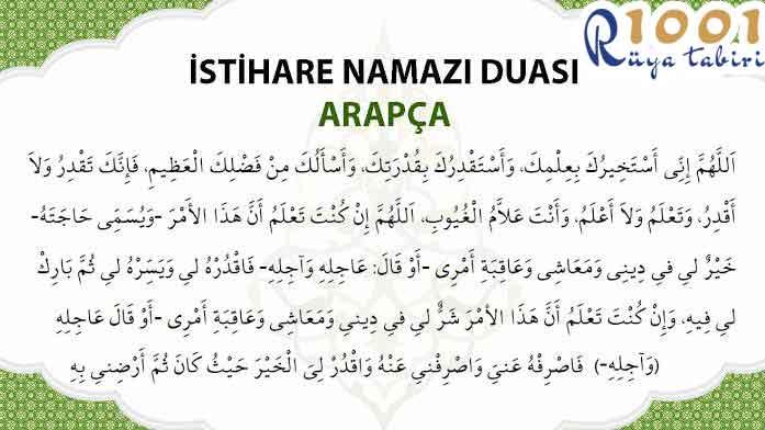 istihare duasi-istihare namazi nasil kilinir-arapca okunusu-diyanet-istihareye yatmak