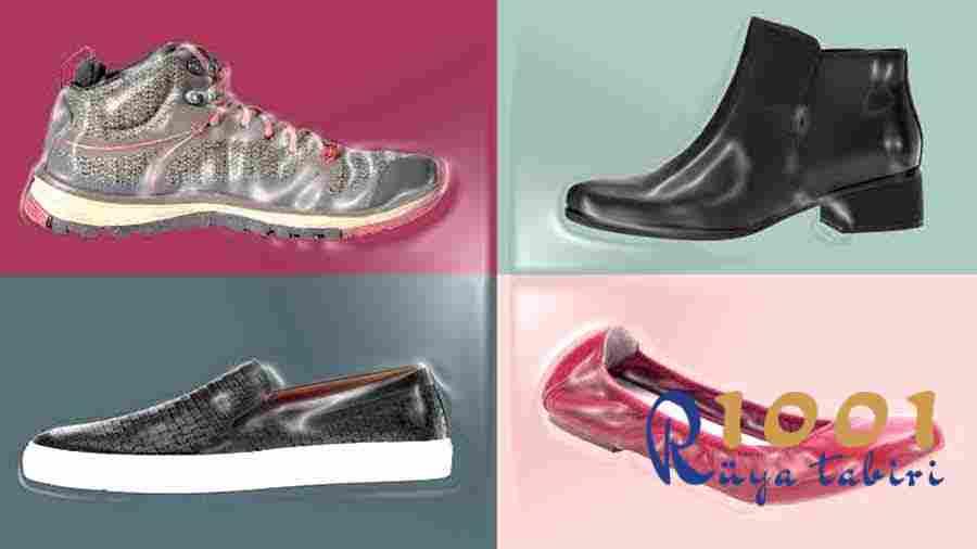 ruyada ayakkabi gormek-ruyada ayakkabi giymek-beyaz ayakkabi-siyah ayakkabi-kirmizi ayakkabi-topuklu spor ayakkabi gormek-1001ruyatabiri