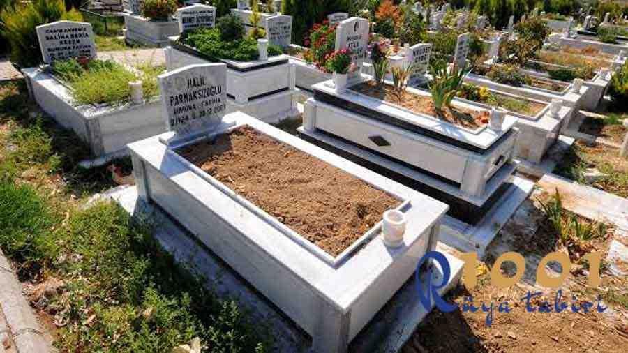 ruyada mezar gormek-mezarlik gormek-ruyada mezar kazmak-mezar tasi gormek-ezar kazmak-bos mezar gormek ne demek-diyanet