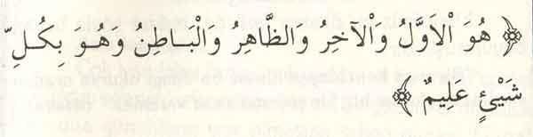 icinde bir sikinti dert beladan kurtaran kurtulma duasi-okunacak dua-arapca ve turkcesi-okunusu
