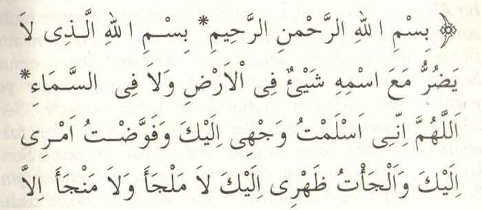 ruyada istedigin birini gosteren dua-istedigin seyi gosteren dualar-sevgiliyi-sevdigini gormek icin okunacak dua-1001ruyatabiri