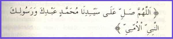 ruyada peygamberi gosteren dua-ruyalarda peygamber efendimizi gormek icin okunacak dua-istedigin kisiyi gosteren dualar