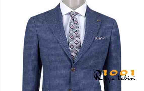 ruyada ceket gormek-ceket giymek-deri ceket gormek ne demek beyaz ceket sari ceket siyah-1001yemektarifi